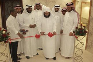 مركز أجواد للرعاية المجتمعية يحتفل بالتوسعة الجديدة في الرياض