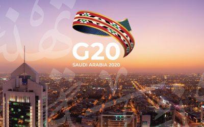 """""""أجواد"""" تهنئ القيادة الرشيدة بنجاح قمة العشرين"""